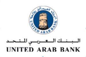 united arab bank logo